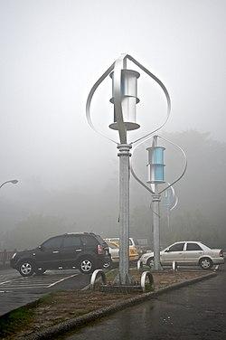 Taiwan 2009 JinGuaShi Historic Gold Mine Combined Darrieus Savonius Wind Turbines FRD 8638.jpg