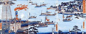 Siege of Takamatsu - Image: Takamatsumizuseme 2