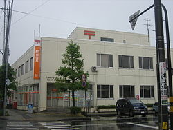 Takefu post office 33083.JPG