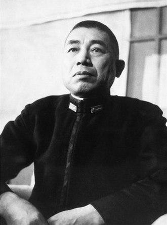 Takijirō Ōnishi - Japanese Admiral Takijirō Ōnishi