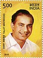 Talat Mahmood 2016 stamp of India.jpg