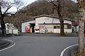Tanokura Station 01.jpg