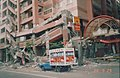 Te-chang New World collapsed 19990929.jpg