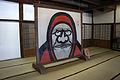 Tenryuji Kyoto26n4592.jpg