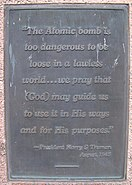 Text of monument, WW, NV