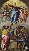 The Assumption of the Virgin 1577.jpg