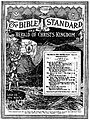 The Bible Standard And Herald of Christs Kingdom no.1.jpg