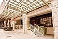 The Brandy Library, Manhattan, New York City. (4060054007).jpg