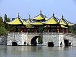 Shouxi Lake and Yangzhou Historic City