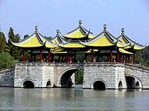 The Five Pavilion bridge.jpg