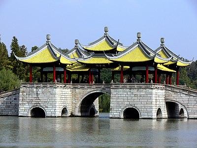 Five Pavilion Bridge in Yangzhou, a landmark.