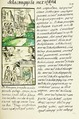 The Florentine Codex- Cortez's Army.tif