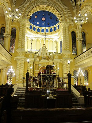 Great Synagogue (Sydney) - Image: The Great Synagogue in Sydney, bimah