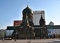 The Impressive St. Sophia.jpg