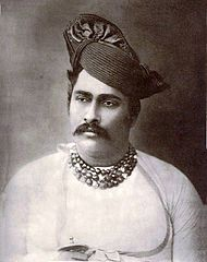 The Maharaja Holkar of Indore Late 19th Century Photograph.JPG