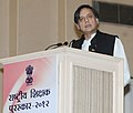 The Minister of State for Human Resource Development, Dr. Shashi Tharoor addressing at the presentation of the National Awards to Teachers-2012, on the occasion of Teacher's Day, in New Delhi on September 05, 2013.jpg