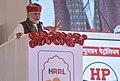 The Prime Minister, Shri Narendra Modi addressing the Public Rally, in Barmer, Rajasthan on January 16, 2018 (3).jpg