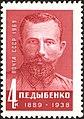 The Soviet Union 1969 CPA 3749 stamp (Pavlo Dybenko).jpg