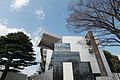 The building of Museum and Centennial Hall, the Tokyo Institute of Technology 02.jpg