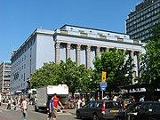 The concert hall stockholm sweden 20050616.jpg