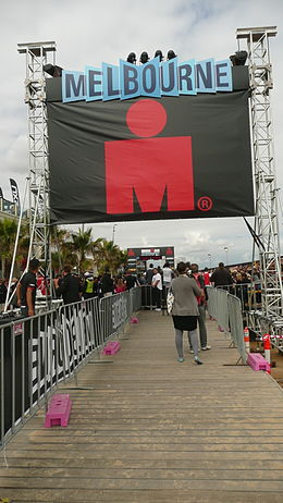 The finishing shute at Ironman Melbourne.jpg