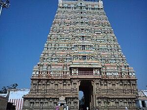 Sivanthi Adithan - A view of Kasi Vishwanathar Temple Rajagopuram.