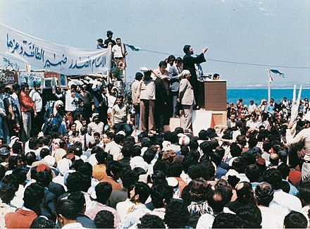 Sadr speaking in Tyre 1974 The speech of Imam Musa Sadr in the people of Tyre.jpg