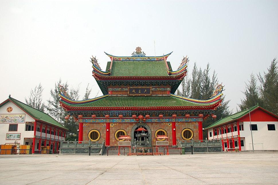 Tian Wang Dian