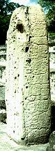 Tikal St13r.jpg