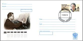 Tikhon Khrennikov - Stamped envelope issued to commemorate the 100th birth anniversary of Tikhon Khrennikov. Russian Post, 2013.