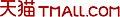 Tmall.com Logo.jpg