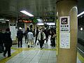 Toei-asakusa-line-mita-platform.jpg