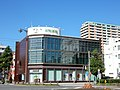 Tokai Pickling headquarters (2017-09-18) 2.jpg