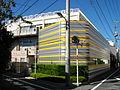 Tokyo College of Transport Studies.JPG