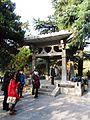 Tomb of Guo Pu in Nanjing 02 2012-11.JPG
