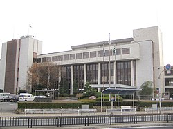 Toyoake City Hall