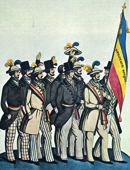 "1848 revolutionaries carrying an early version of the flag of Romania. The text on the flag can be translated as: ""Justice, Brotherhood"". Tricolore1848.jpg"