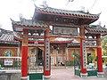 Trieu Chau Assembly Hall.jpg