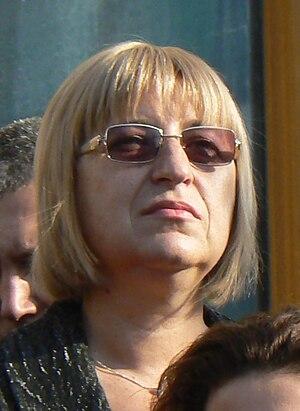 Bulgarian presidential election, 2016 - Image: Tsetska Tsacheva