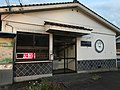 Tsuwabuki Safety Center of Tsuwano Police Station 20170503.jpg