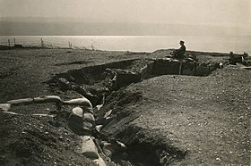 Turkish trenches at Dead Sea2.jpg