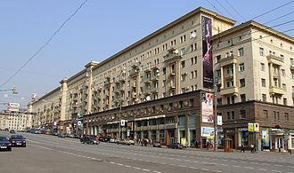 Tverskaya Street - 6, Tverskaya: 1940 building by Arkady Mordvinov...
