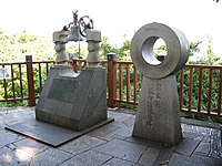 Two Lovers Point in Izu-City 02.jpg