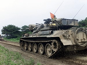 Type 74 - Rear view.