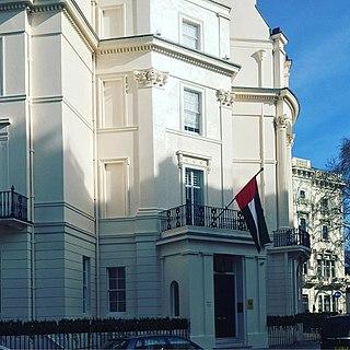 Embassy of the United Arab Emirates, London