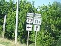US-77 OK-77H split.jpg