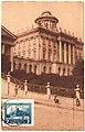 USSR 1926-10-28 postcard Rumjanzoff (i.e., Rumiantsev) Museum, Moscow.jpg