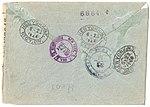 USSR 1944-04-12 cover backside.jpg