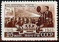 USSR 1950 1410 1480 0.jpg