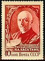 USSR 1956 1791 1591 0.jpg